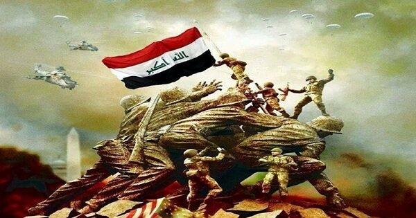 صورة تعبير عن يوم النصر , احتفال العراق بيوم النصر