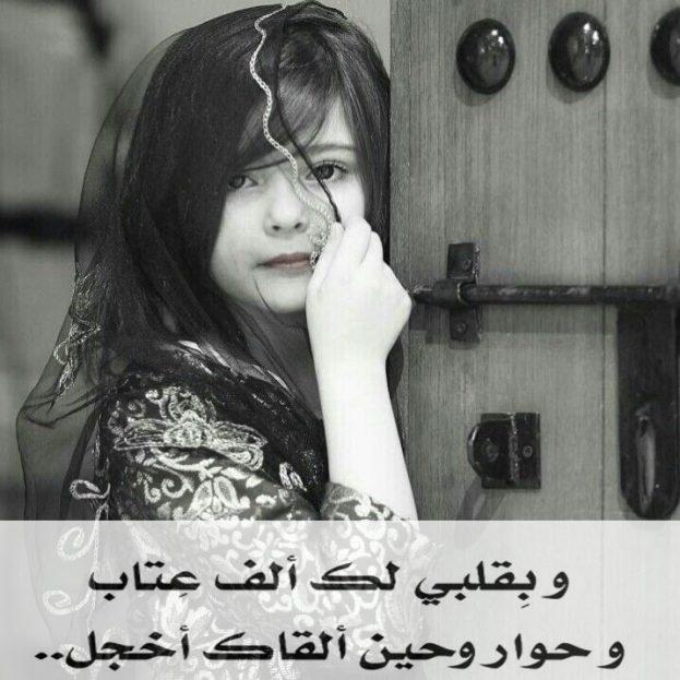 صورة اجمل كلام ع الصور , كلام جميل على الصور