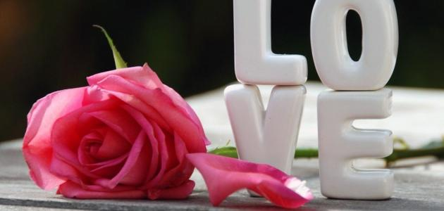 خواطر حب فيس بوك , اجمل ماقيل في الحب - حزن و الم