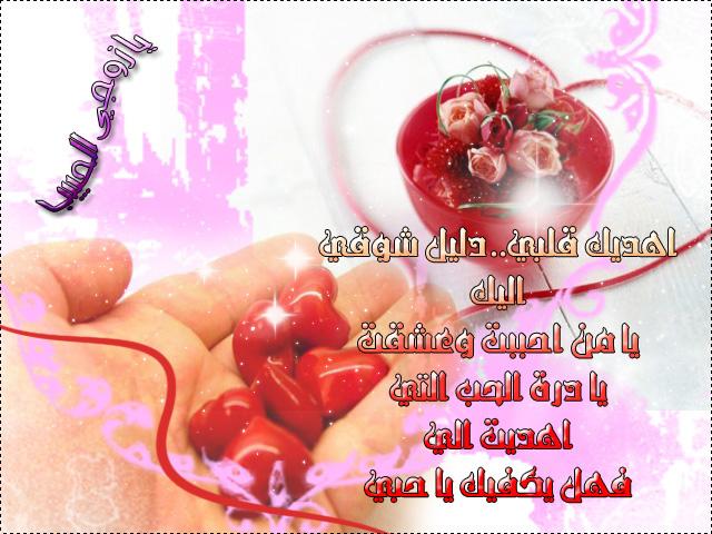 صورة صور رومانسية عيد ميلاد , عيد ميلاد حبيبك مميز 2690 17