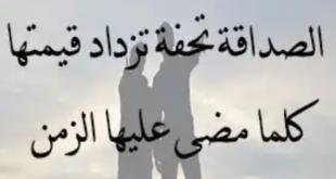 صورة كلمات رائعة عن الصداقة الحقيقية , اروع ماقيل عن الصداقه