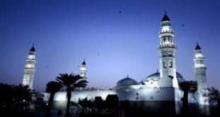 صورة معلومات عن مسجد قباء , تاريخ انشاء مسجد قباء