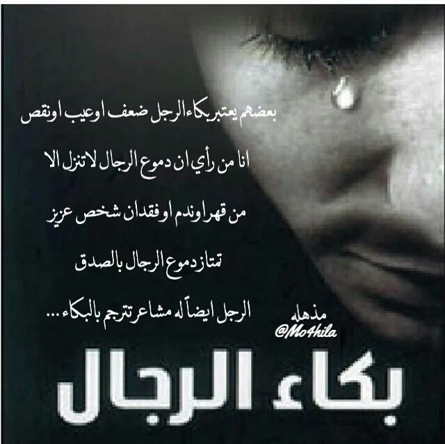 صورة كلام من القلب حزين , اصعب صور عن الحب