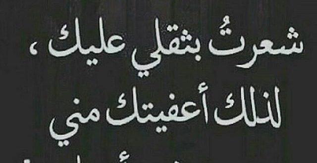 صورة خلفيات شوق للحبيب , اجمل خلفيات حب وغرام
