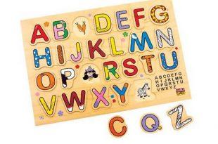صورة احرف انجليزيه صغيره , صور لطفلك للحروف الانجليزيه