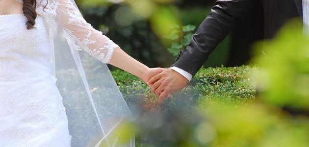 صورة زواج المراة المتزوجة في المنام , تفسيرات زواج المتزوجه بالمنام
