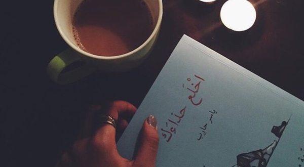 صورة اسماء روايات حلوه , اجدد الروايات المختلفه