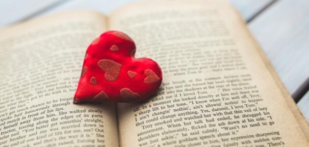 صور كلام كبير عن الحب , اجمل ماقيل في الحب