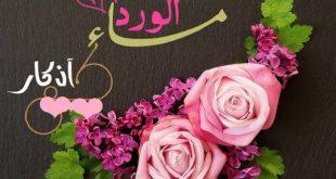 صور عبارات مسائيه دينيه , رسائل مسائيه اسلاميه