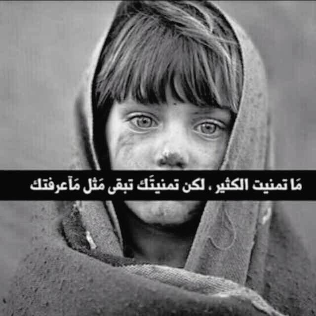 صورة صور حزينه كيوت , معلومات هامه عن الاحزان
