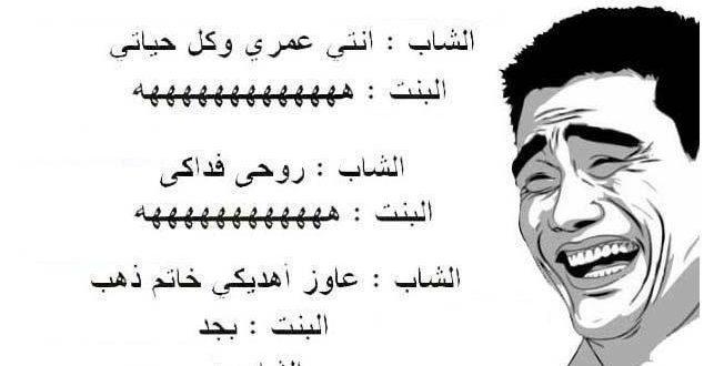 صورة صور ضحك فيس بوك , صور تعبر عن الضحك