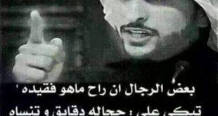 ابيات شعر بدويه مدح , تعرف علي مفهوم المدح