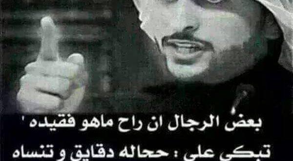 صورة ابيات شعر بدويه مدح , تعرف علي مفهوم المدح