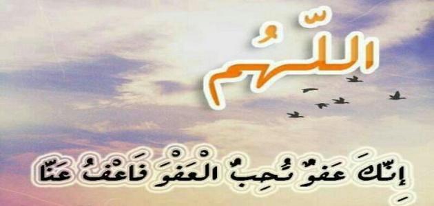 صور عبارات وحكم دينية , اجمل الكلمات الدينيه والاسلاميه