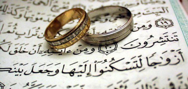صورة امثال شعبية عن الزواج , معلومات هامه عن الزواج