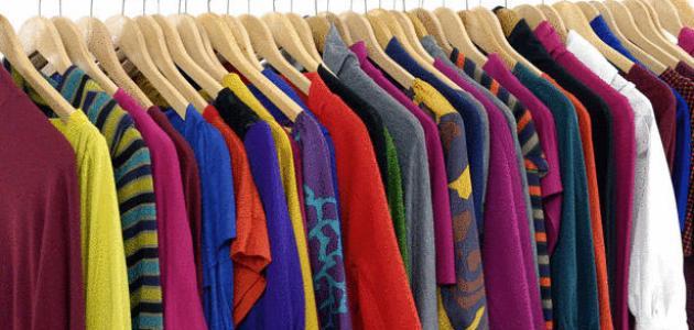 صور تفسير ملابس في الحلم , رؤيتك للملابس بالمنام