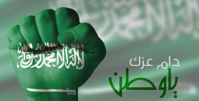 صور كلمات عن اليوم الوطني السعودي , عبارات رائعه عن الوطن الغالي
