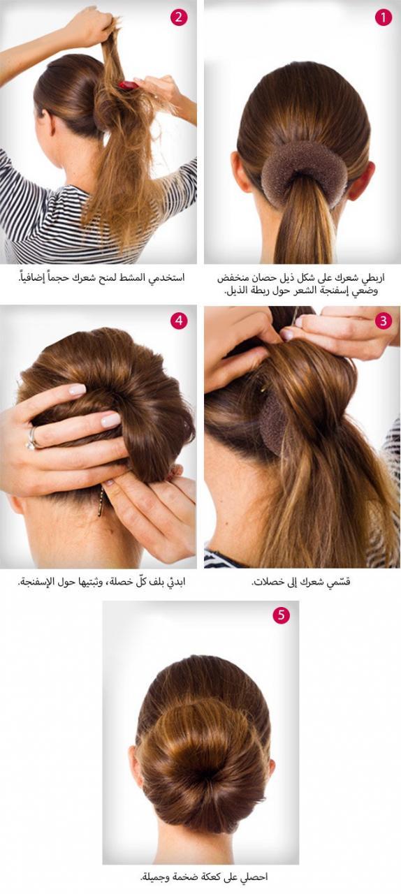 صورة تعليم تسريحات الشعر خطوة بخطوة , تالقي باحلي التسريحات 3210 1