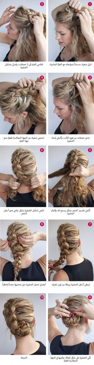 صورة تعليم تسريحات الشعر خطوة بخطوة , تالقي باحلي التسريحات 3210 2