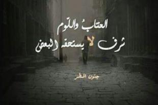 صورة صور عتاب وفراق , اقوي تعبير عن العتاب