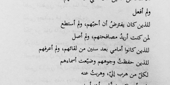 صورة رسالة اعتذار قصيره لصديقه , صالحي صاحبتك بارقي الكلمات