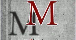 صورة حرف m مع كلام حب , احلي هدية لاصحاب حرف m