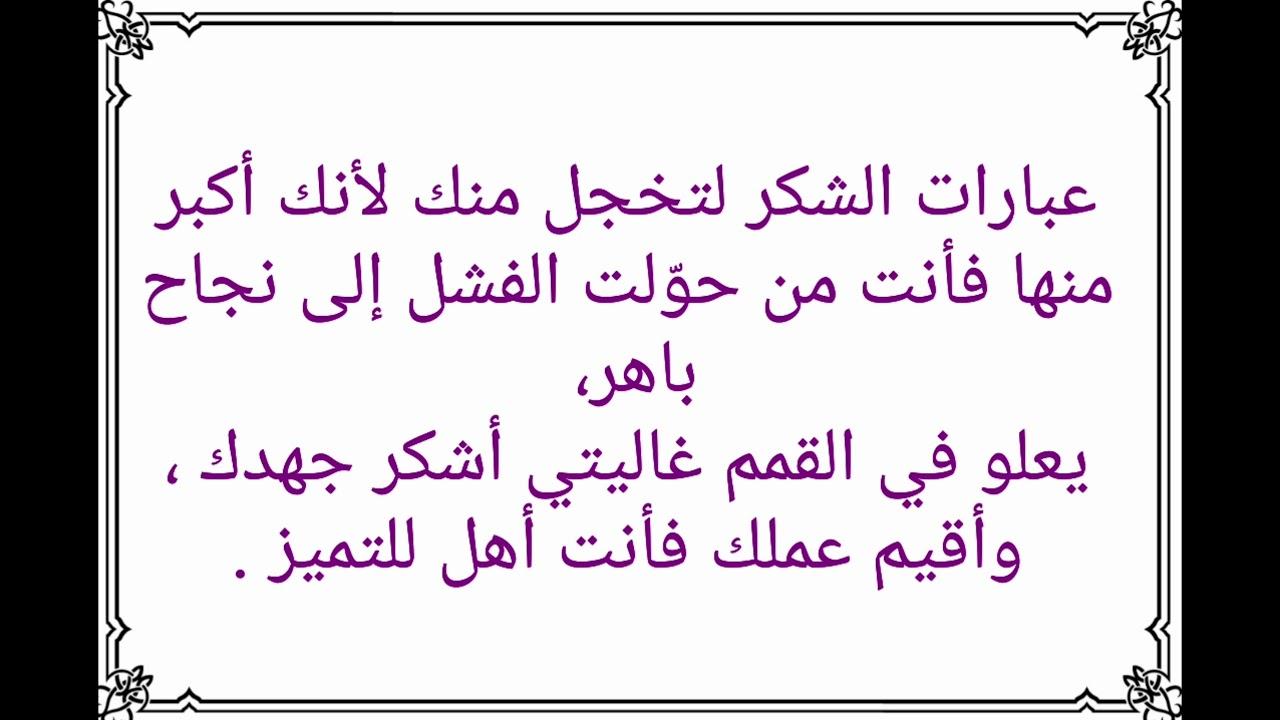 صورة مقدمة مدرسية جميلة , مقولات لتقديم المدرسه جميله 2013 1