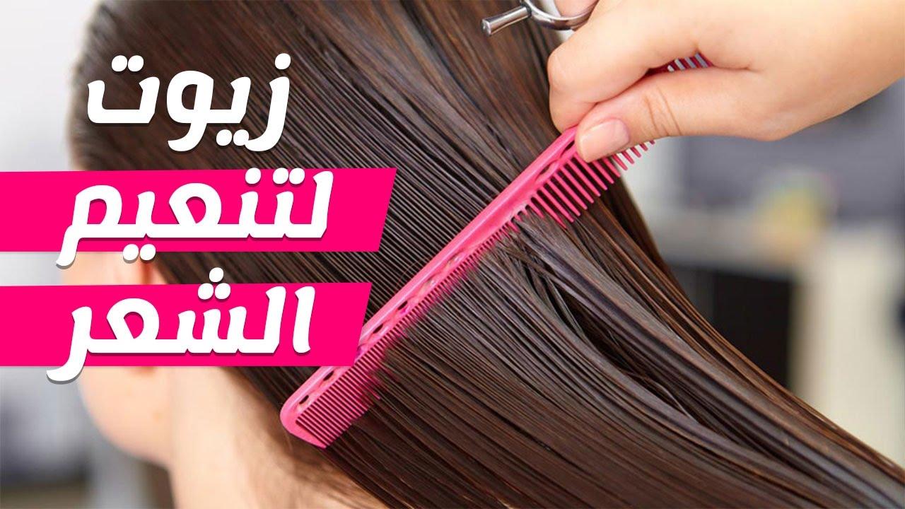 صورة خلطة تنعيم شعر الاطفال , عشان شعر بنتك يبقي حرير 2015