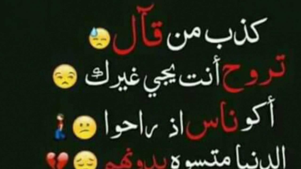 صورة شعر عن فراق الحبيبه عن حبيبها , ودع حبيبك و قوله شعر يخليه يحن