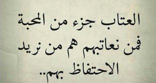 صورة كلام يبكي الحبيب , اصعب الكلمات للحبيب