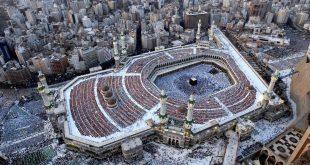 صور اجمل الصور لمكة المكرمة والمدينة المنورة , ارقي بقاع الارض