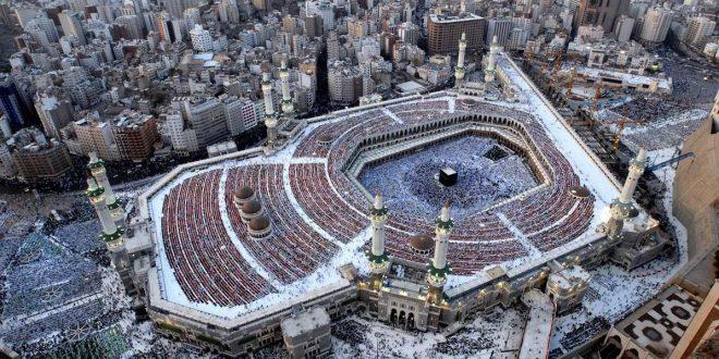 صورة اجمل الصور لمكة المكرمة والمدينة المنورة , ارقي بقاع الارض