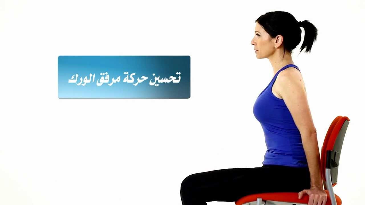 صورة علاج خشونة مفصل الحوض , اسهل العلاجات لخشونة مفصل الحوض