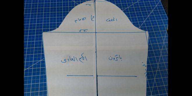 صورة تعلم الفصالة والخياطة بطريقة سهلة , اسهل طريقة اتعمل بيها الخياطة