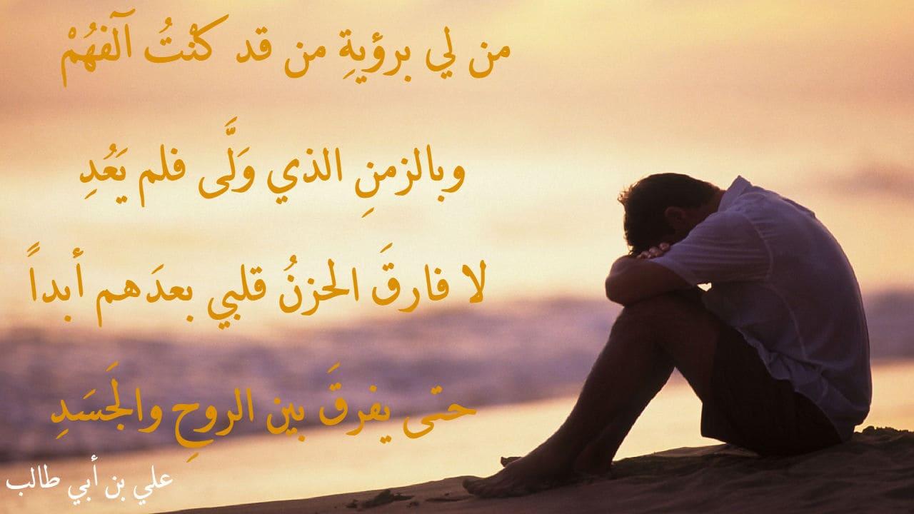 صورة رسائل حب حزينة تبكي , كلمات مؤلمة عن الحب