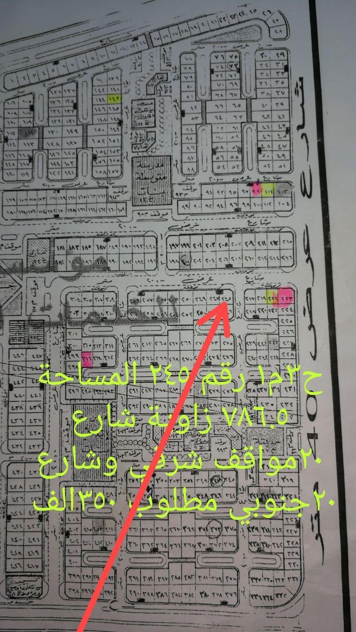 مخطط ضاحية الملك فهد بالجبيل , شاهد علامات تقدم الجبيل ...