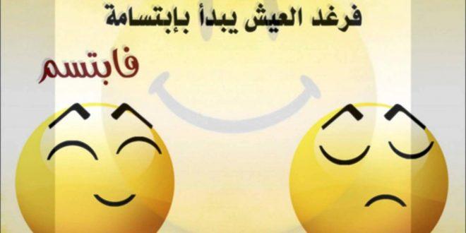 صورة حكم عن الابتسامه , سحر الابتسامة