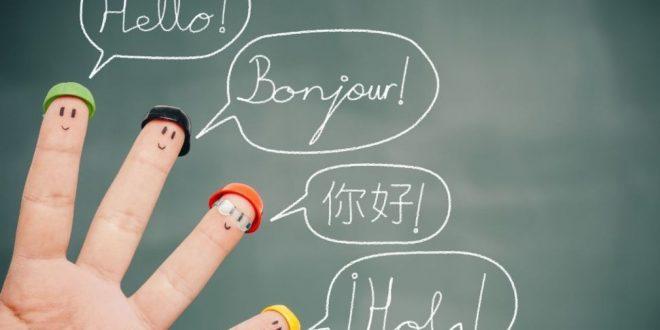 صورة طرق تعلم لغة جديدة , زود حصيلتك اللغوية