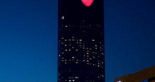 صور برج المملكه , برج جذاب جدا