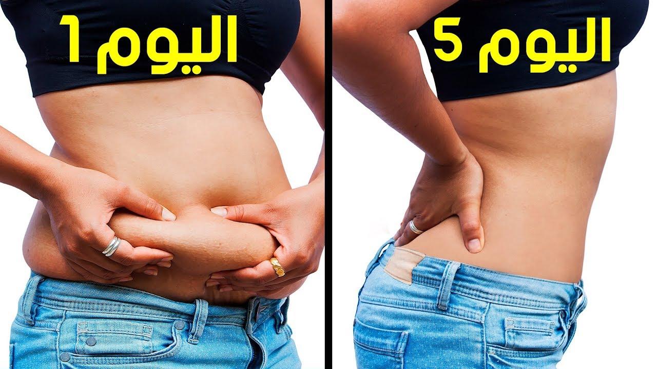 صورة ازالة الدهون من البطن , تخلصي من الكرش نهائيا