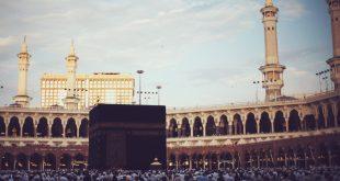 صورة رمزيات مكة المكرمة , اطهر بقاع الارض وافضلها