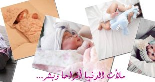 صورة اجمل العبارات عن الاطفال , مخلوقات حباها الله البهجة