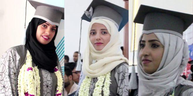 صورة اجمل صور بنات اليمن , بنات اليمن وجمالهم