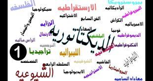 صورة كلمات سعودية ومعانيها , معاني مصطلحات سعودية دارجة