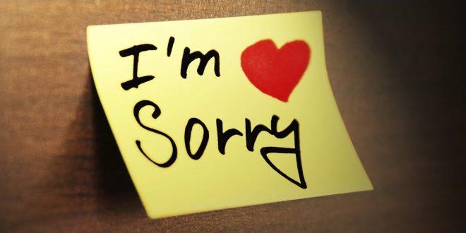 صورة رسالة اعتذار للزوجة , كلمات من لؤلؤ في حب الزوجة