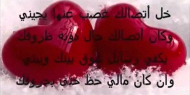 صورة مسجات حب وغرام وشوق , اجمل رسائل الشوق