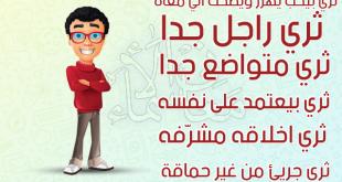 صورة معنى كلمة ثرى , معجم المعاني الجامع المعجم العربي