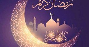 صورة حالات عن رمضان , صور لكلمات وادعية جميلة لشهر رمضان