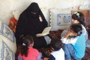 صورة دور الام في تربية الابناء , الام مدرسه