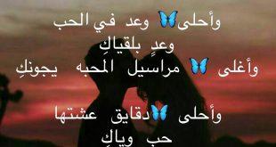 صورة مش معقول هو ده الحب االحقيقى , كلام عن الحب في صور
